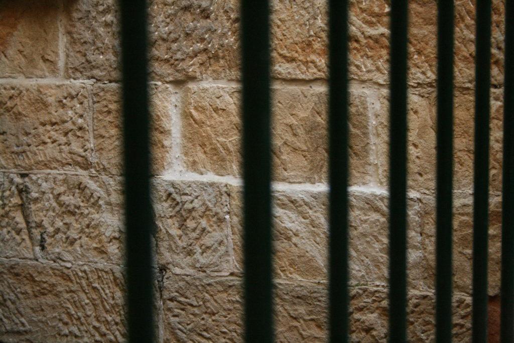 Zaun als Gitterstäbe